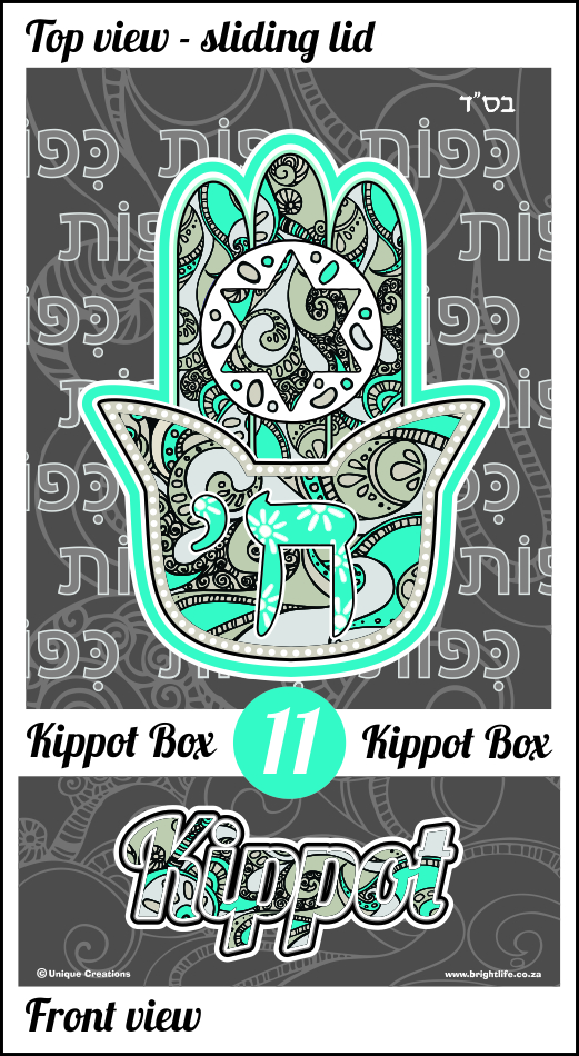 KIPPOT BOX - KB11