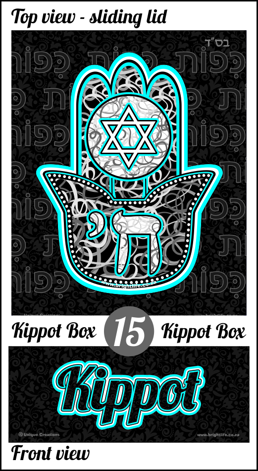KIPPOT BOX - KB15