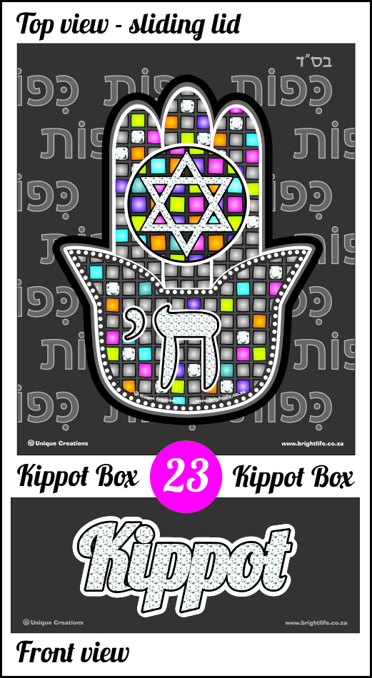 KIPPOT BOX - KB23