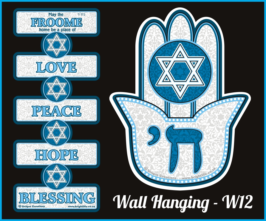 YAD WALL HANGING - W12