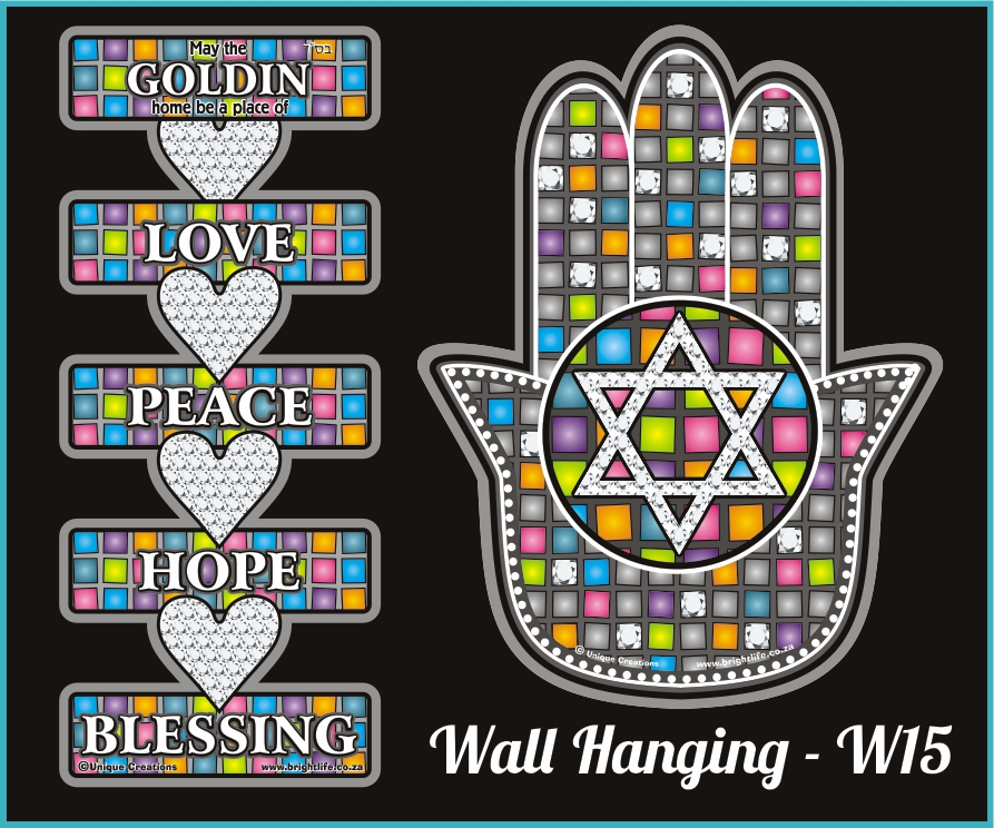 YAD WALL HANGING - W15