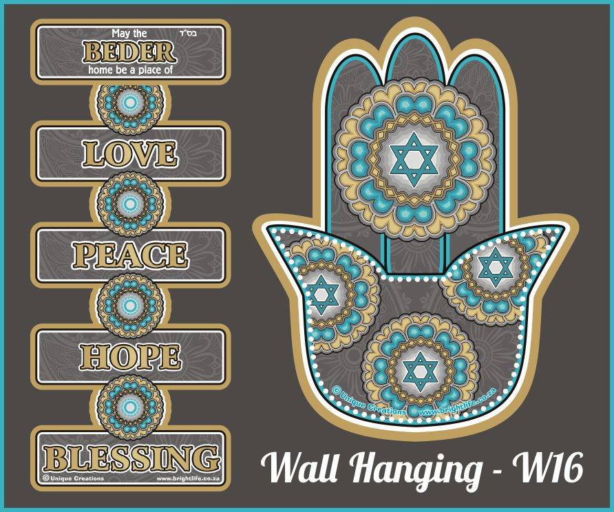 YAD WALL HANGING - W16