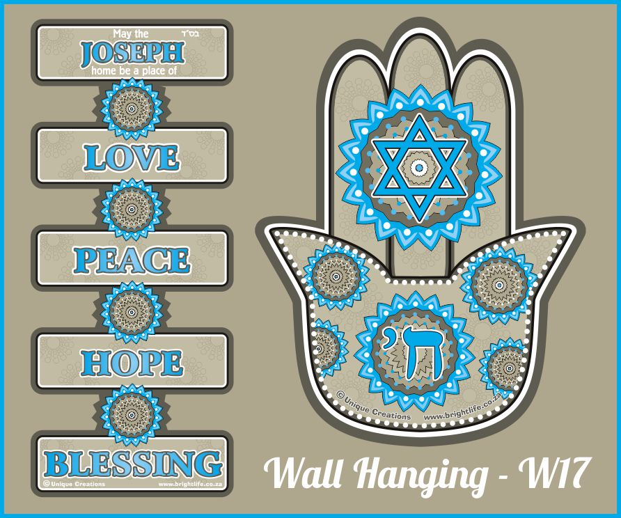 YAD WALL HANGING - W17