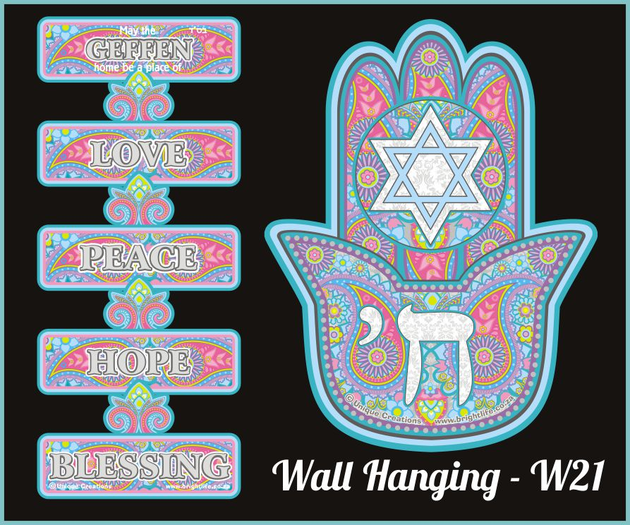 YAD WALL HANGING - W21